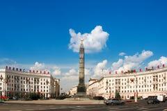 Τετράγωνο νίκης Μινσκ, Λευκορωσία 2014 Στοκ Εικόνα