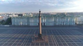 Τετράγωνο παλατιών σε Άγιο Πετρούπολη, Ρωσία απόθεμα βίντεο