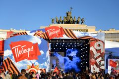 Τετράγωνο παλατιών την ημέρα νίκης στοκ φωτογραφίες με δικαίωμα ελεύθερης χρήσης