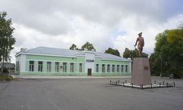 Τετράγωνο σταθμών στην πόλη Petrovsky που βρίσκεται στην περιοχή του Βόλγα στοκ εικόνες