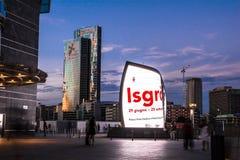 Τετράγωνο στο Μιλάνο Στοκ εικόνα με δικαίωμα ελεύθερης χρήσης