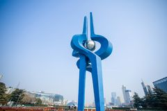 Τετράγωνο Quancheng στοκ φωτογραφία