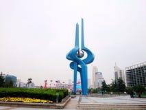 Τετράγωνο Quancheng, Jinan Shandong, Κίνα στοκ φωτογραφίες με δικαίωμα ελεύθερης χρήσης