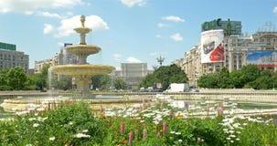 Τετραγωνικά πηγή ένωσης και σπίτι των ανθρώπων ή του Κοινοβουλίου στο Βουκουρέστι φιλμ μικρού μήκους