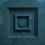 Τετραγωνική λεπτομέρεια στο granitic υπόγειο στηλών της ορθόδοξης χριστιανικής εκκλησίας του Savior στο αίμα Στοκ Εικόνες
