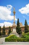 Τετραγωνικό και βασιλικό νοσοκομείο Triomphe, Γρανάδα, Ισπανία Στοκ φωτογραφία με δικαίωμα ελεύθερης χρήσης