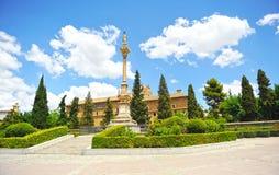 Τετραγωνικό και βασιλικό νοσοκομείο Triomphe, Γρανάδα, Ισπανία Στοκ εικόνες με δικαίωμα ελεύθερης χρήσης