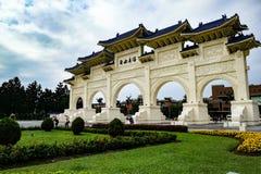 Τετραγωνικό maingate ελευθερίας, αναμνηστικό πάρκο δημοκρατίας της Ταϊβάν, Ταϊπέι, Ταϊβάν Στοκ Φωτογραφία