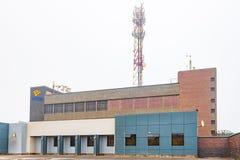 Τεχνικά γραφεία των τηλεπικοινωνιών Ναμίμπια στον κόλπο Walvis Στοκ φωτογραφία με δικαίωμα ελεύθερης χρήσης