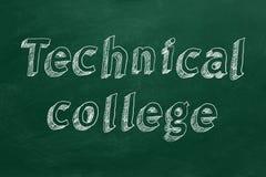 Τεχνικό κολλέγιο ελεύθερη απεικόνιση δικαιώματος