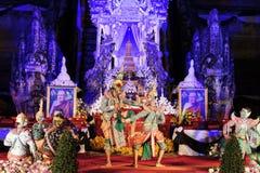 Τελετή πένθους πατριαρχών ναών Luang Chedi Στοκ φωτογραφίες με δικαίωμα ελεύθερης χρήσης