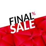 Τελικό υπόβαθρο εμβλημάτων πώλησης διανυσματικό Προωθητική αφίσα μάρκετινγκ Τελικό υπόβαθρο πώλησης για το κατάστημα καταστημάτων διανυσματική απεικόνιση