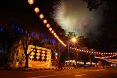 ΤΖΩΡΤΖΤΑΟΥΝ, PENANG/MALAYSIA †«στις 13 Φεβρουαρίου 2016: Τα πυροτεχνήματα εκτελούν Στοκ Φωτογραφίες