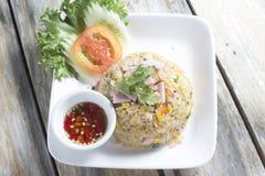Τηγανισμένο ρύζι με το ζαμπόν Στοκ φωτογραφία με δικαίωμα ελεύθερης χρήσης