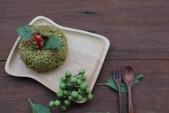 Τηγανισμένο ρύζι με το κάρρυ κοτόπουλου Στοκ εικόνα με δικαίωμα ελεύθερης χρήσης