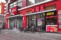 Τηγανισμένο το Κεντάκυ εστιατόριο κοτόπουλου Στοκ φωτογραφίες με δικαίωμα ελεύθερης χρήσης