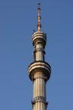 τηλεοπτικός πύργος της Alma Ata Στοκ Εικόνα