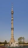 τηλεοπτικός πύργος ostankino τη&sigmaf Στοκ Φωτογραφίες