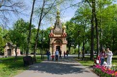 Την άνοιξη πάρκο Στοκ Εικόνες