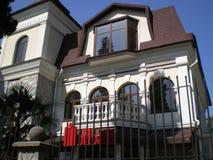 Της Κριμαίας εμπορική τράπεζα του BM Στοκ φωτογραφία με δικαίωμα ελεύθερης χρήσης