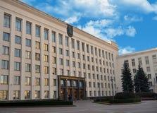 Της Λευκορωσίας κρατικό πανεπιστήμιο του Μινσκ Στοκ εικόνες με δικαίωμα ελεύθερης χρήσης