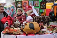 Της Λευκορωσίας παραδόσεις Στοκ εικόνες με δικαίωμα ελεύθερης χρήσης