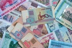 Της Λευκορωσίας υπόβαθρο ρουβλιών BYB και BYR στοκ φωτογραφία με δικαίωμα ελεύθερης χρήσης