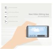 Τηλεοπτικό app Στοκ Φωτογραφίες