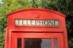 Τηλεφωνικό κιβώτιο Στοκ εικόνα με δικαίωμα ελεύθερης χρήσης