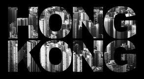 Τιμές ιδιοκτησίας του Χογκ Κογκ υψηλότερες στον κόσμο Στοκ εικόνα με δικαίωμα ελεύθερης χρήσης