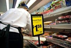 Τμήμα κρέατος Στοκ φωτογραφίες με δικαίωμα ελεύθερης χρήσης