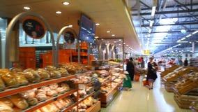 Τμήμα ψωμιού στην υπεραγορά φιλμ μικρού μήκους