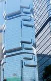 Τοίχοι κουρτινών γυαλιού των ουρανοξυστών, πύργοι γραφείων Στοκ Φωτογραφία