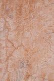τοίχος ασβεστοκονιάμα&tau Στοκ εικόνες με δικαίωμα ελεύθερης χρήσης