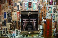 Τοίχος αυτοκόλλητων ετικεττών στοκ φωτογραφίες