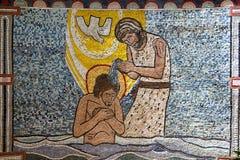 Τοίχος βαπτίσματος του Ιησού μωσαϊκών στοκ εικόνες