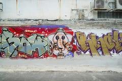 Τοίχος γκράφιτι της Μπανγκόκ Στοκ φωτογραφία με δικαίωμα ελεύθερης χρήσης