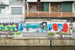 Τοίχος γκράφιτι της Μπανγκόκ Στοκ Εικόνες