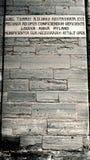 Τοίχος εκκλησιών Στοκ φωτογραφία με δικαίωμα ελεύθερης χρήσης