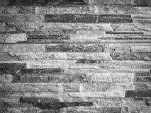 Τοίχος μονοχρωματικός στοκ εικόνες με δικαίωμα ελεύθερης χρήσης