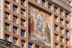 τοίχος μωσαϊκών καθεδρικών ναών Στοκ εικόνες με δικαίωμα ελεύθερης χρήσης