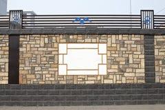 τοίχος πετρών προτύπων ξύλιν Στοκ Φωτογραφίες