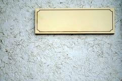 τοίχος πιάτων προσφωνήσε&omega Στοκ Εικόνες