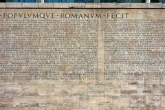 Τοίχος Ρώμη Ιταλία Pacis Augustae Ara Στοκ Φωτογραφίες