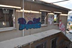 Τοίχος τέχνης γκράφιτι στη Κύπρο Στοκ φωτογραφίες με δικαίωμα ελεύθερης χρήσης