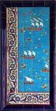 Τοίχος τέχνης της Τουρκίας Στοκ εικόνες με δικαίωμα ελεύθερης χρήσης