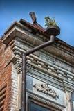 Τοίχος της οικοδόμησης του 19ου βλέφαρου Στοκ φωτογραφίες με δικαίωμα ελεύθερης χρήσης