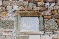 Τοίχος φρουρίων (μαρμάρινος πίνακας) στοκ εικόνα