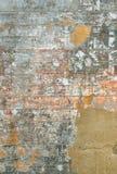 Τοίχος Grunge ελεύθερη απεικόνιση δικαιώματος