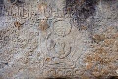 Τοίχος Mani - παραδοσιακό θρησκευτικό ορόσημο στα Ιμαλάια Στοκ Φωτογραφία